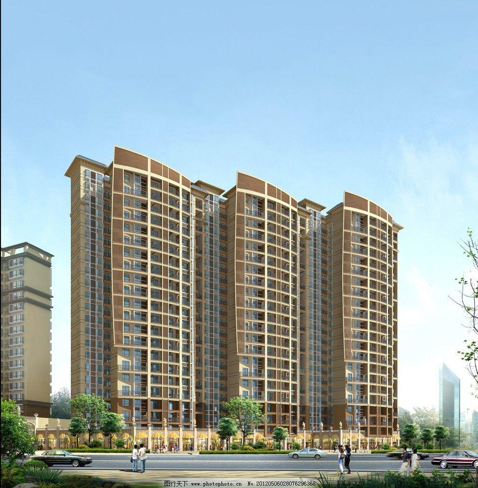 设计图库 环境设计 建筑设计  商住效果图 商住楼 底商 住宅 高层
