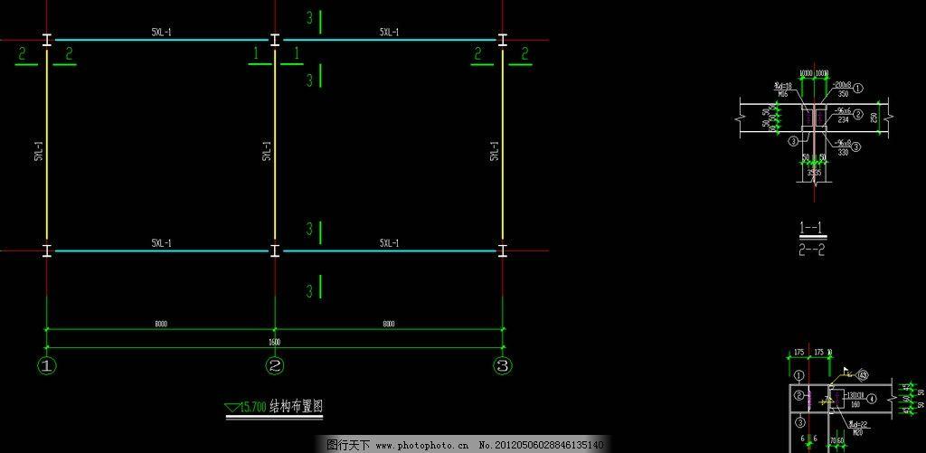 钢结构工程 主梁次梁结构布置图片