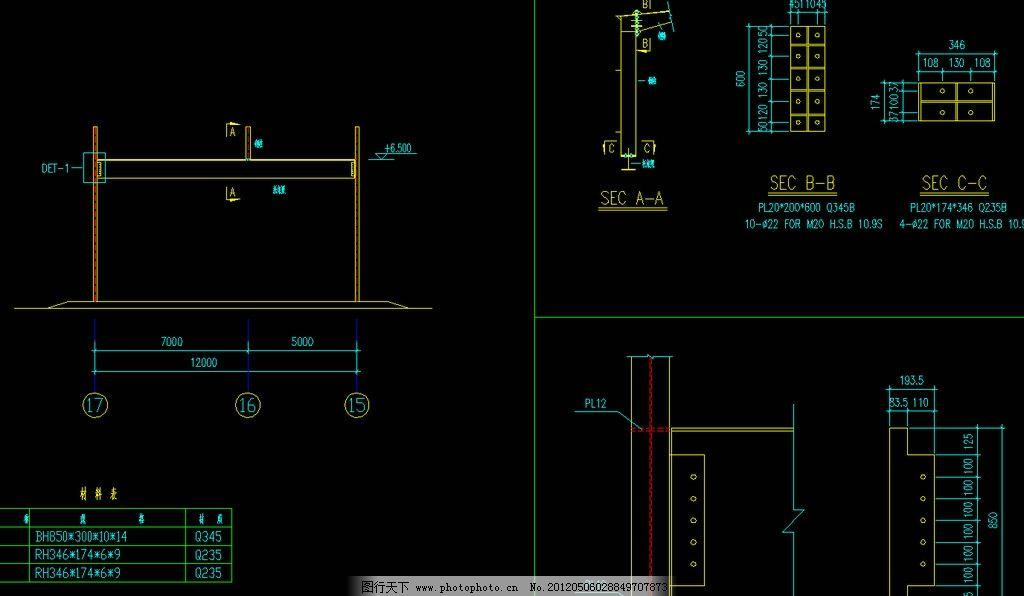 钢结构厂房 托架梁 cad 施工图 钢结构 网架 桁架 节点 轻钢 钢构