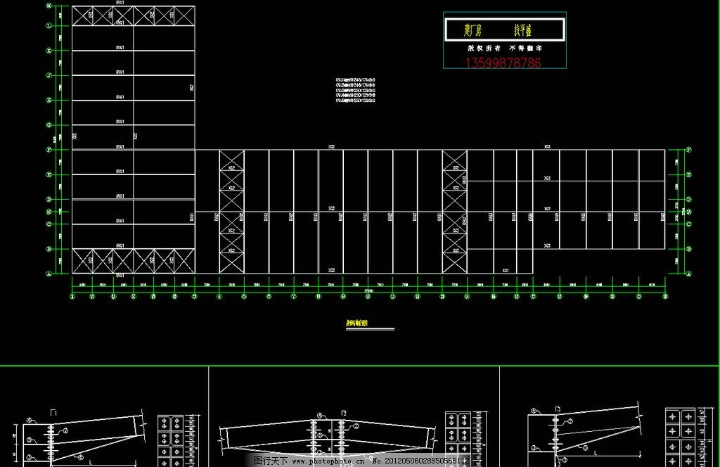 钢结构厂房 钢柱平面布置