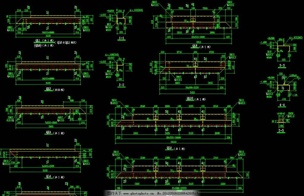 钢结构 网架 桁架 节点 轻钢 钢构 工程 建筑 厂房 某公司钢结构工程