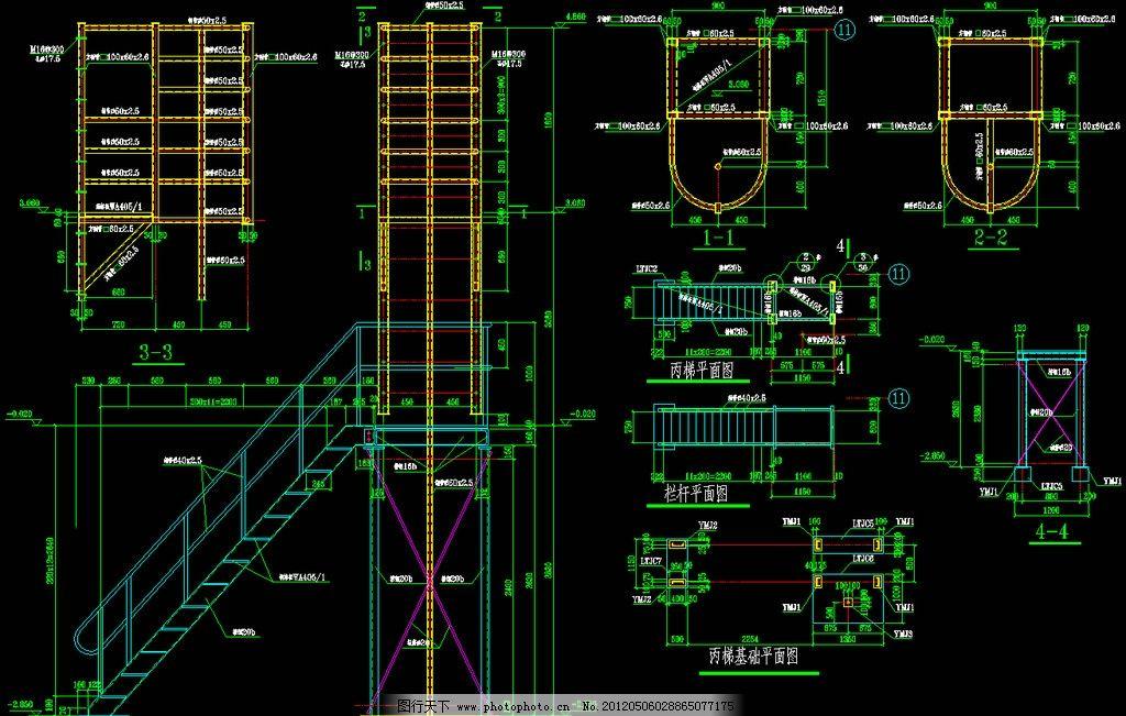 钢结构厂房 栏杆楼梯详图图片