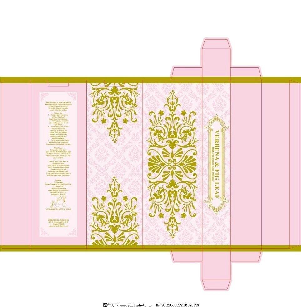 香水盒子 欧式花纹 欧式底纹 包装设计 广告设计 矢量