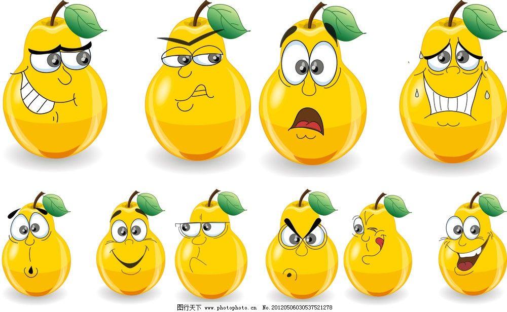 可爱卡通梨表情图片