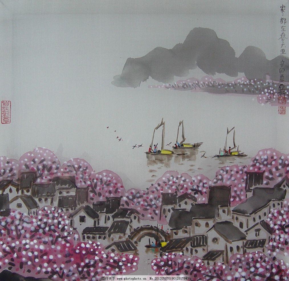 春天里 李亚新 画家 江南味 桃花 古镇 山水 艺术      名人书画 绘画图片