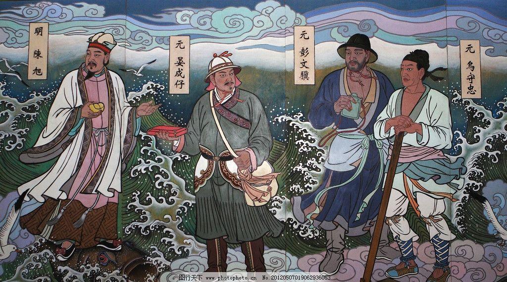 战国壁画(非高清) 壁画 战国 春秋 古代人物 历史人物 鸟守忠 伍子胥