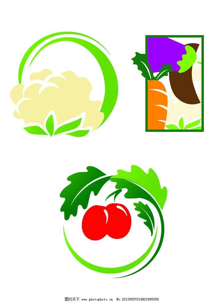 果蔬超市标志图片,水果 蔬菜 市场 标识标志图标 矢量