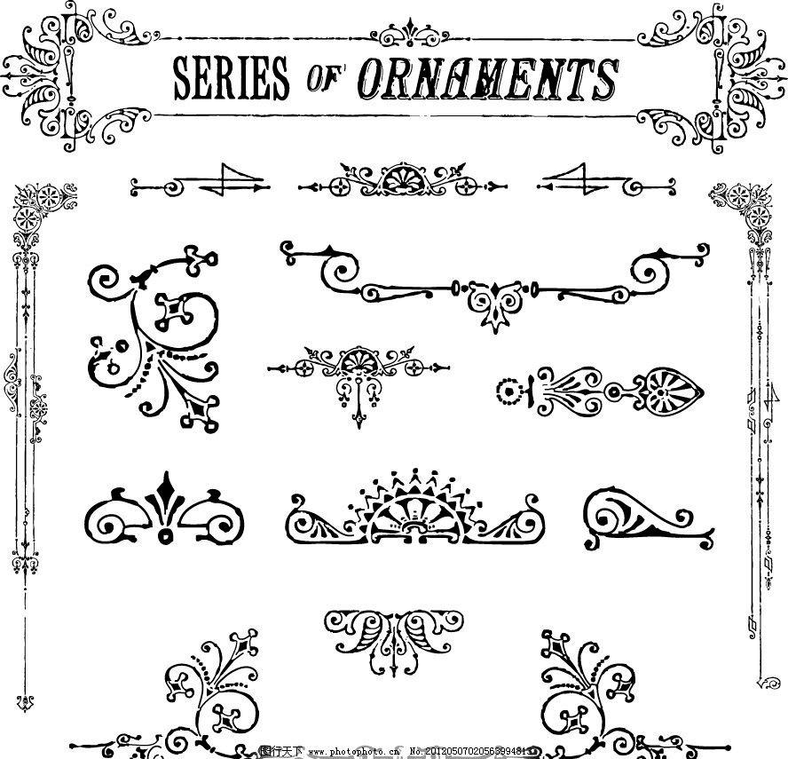 欧式 古典 时尚 花纹 花边 花角 边角 角花 装饰 设计 矢量 条纹线条