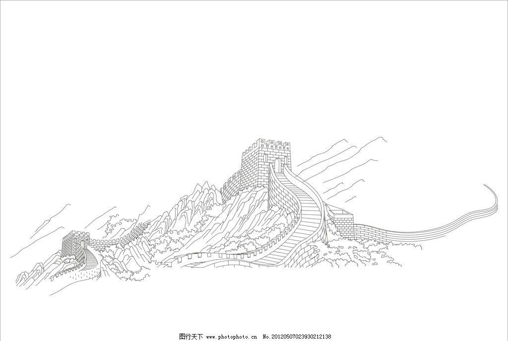 手绘长城的画法