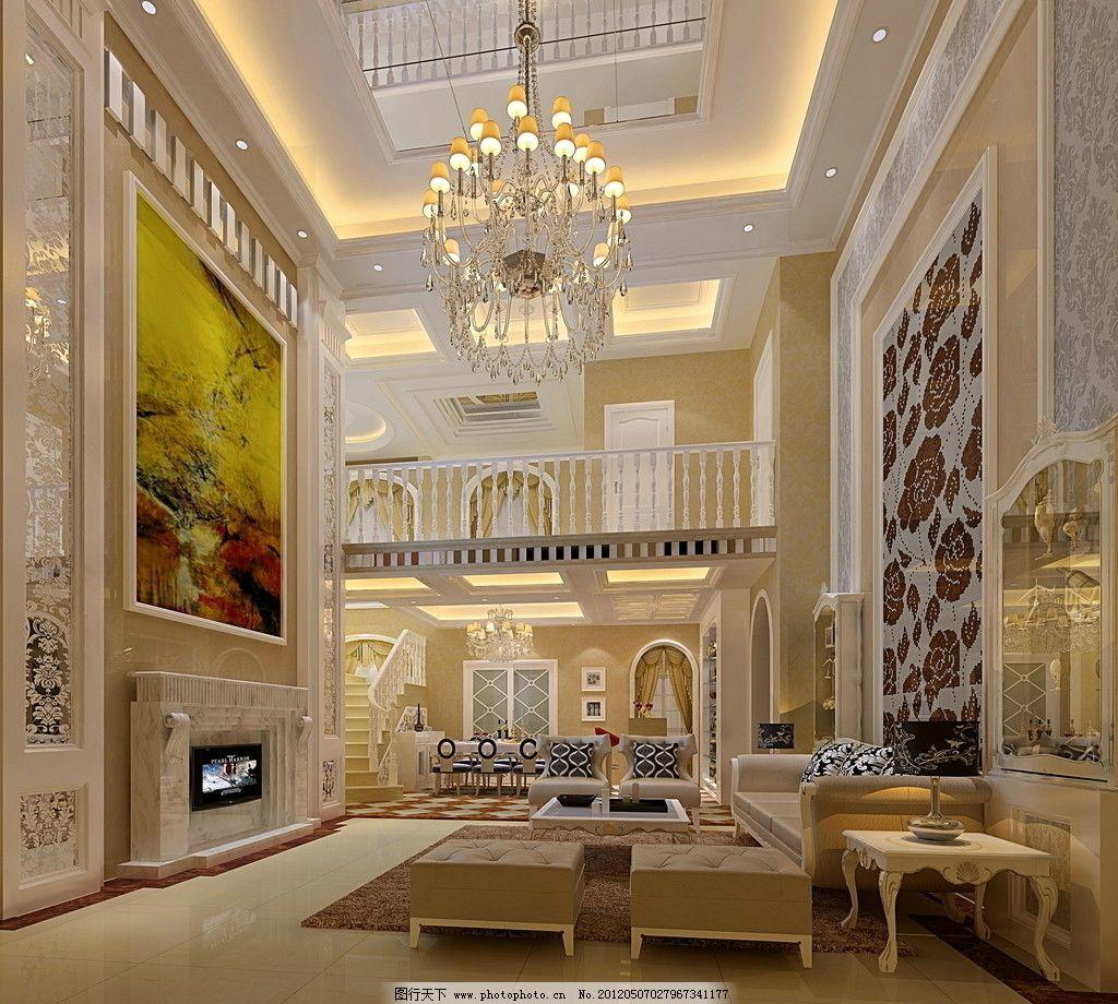 家装别墅客厅效果图图片