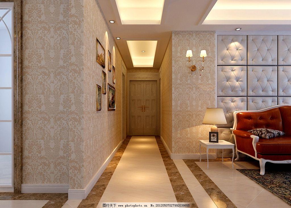 室内设计效果图 室内设计 沙发 台灯 走廊 地板 门 装饰画 环境设计