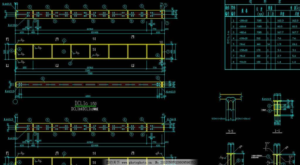 钢结构工程 吊车梁详图图片