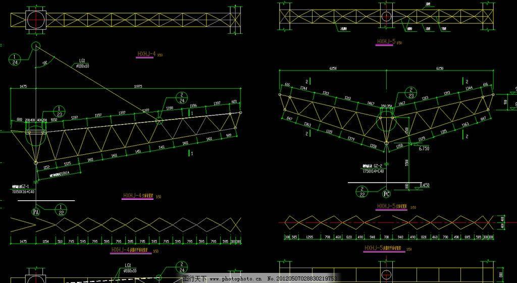 铁路站台雨棚 腹杆 立面布置 施工图 钢结构 网架 桁架 节点