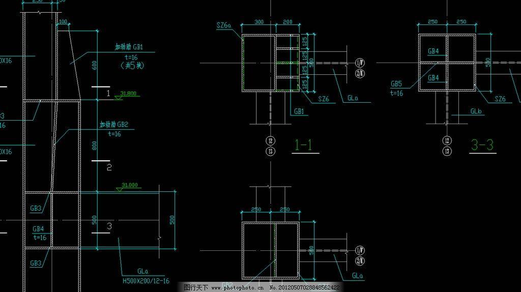 钢结构工程 连接大样图片