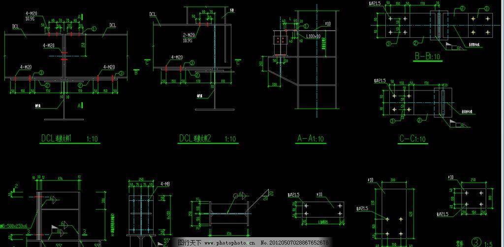钢结构工程 吊车梁连接节点图片