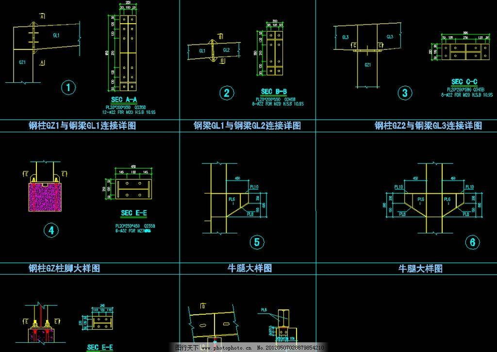 钢结构厂房 节点详图图片