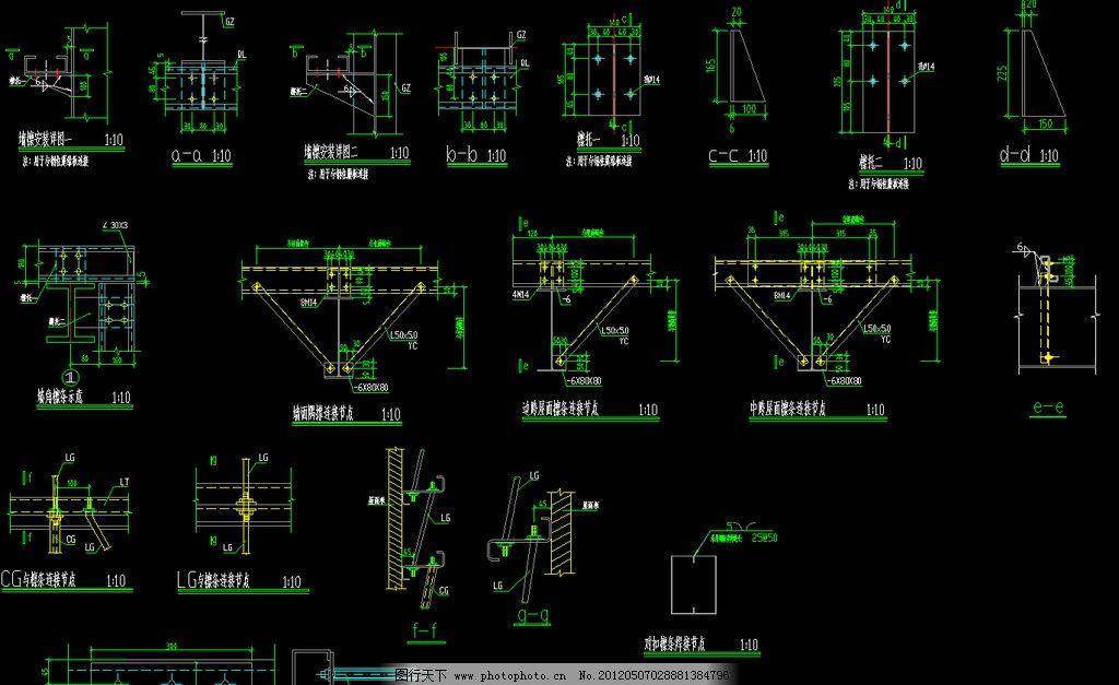 环境设计 施工图纸  钢结构工程 节点详图 cad 施工图 钢结构 网架