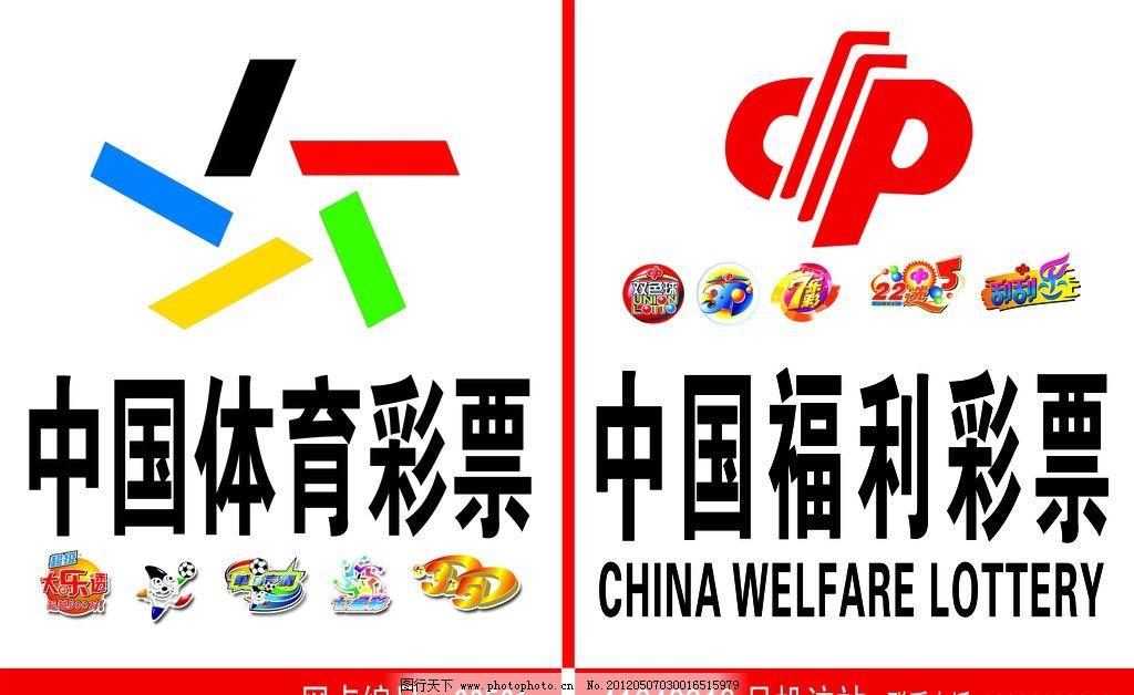 法网直播2013法网中文官网落户CNTV 5+体育全程直播多角度报道