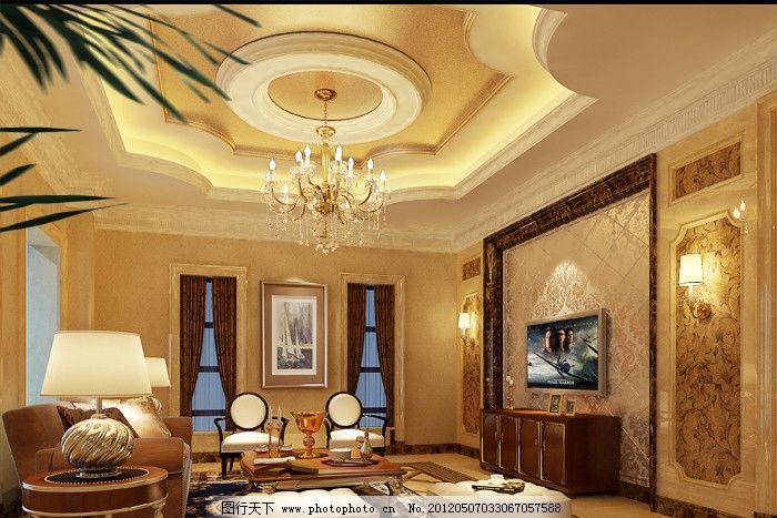 欧式客厅 客厅效果图 欧式样板房 客厅样板房 样板房效果图 欧式效果