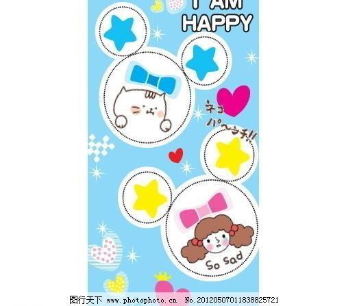 韩国女孩卡通小猫买车图片_壁纸墙画_装饰素花纸漫画图片