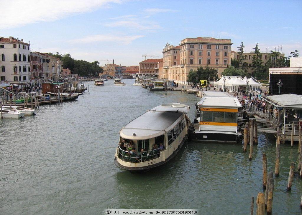 水港 意大利 威尼斯 港口 国外风景 水城威尼斯 国外旅游 旅游摄影