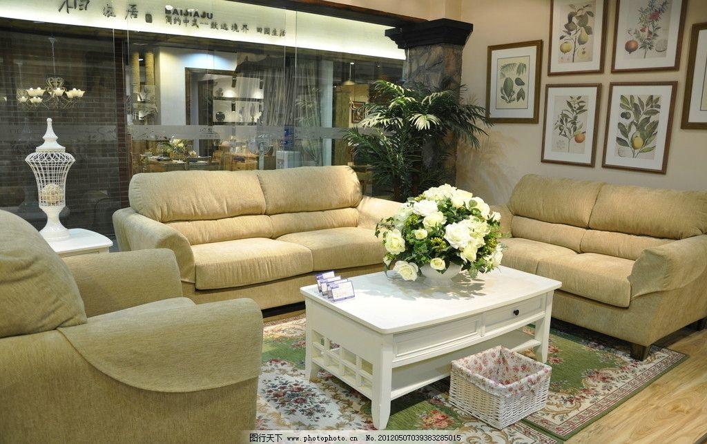 室内沙发 沙发 室内装饰 室内摄影 建筑园林 摄影 300dpi jpg
