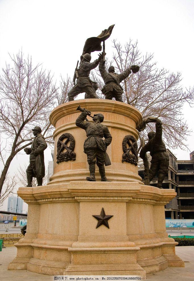 解放纪念碑 天津 解放 纪念 纪念碑 雕塑 石雕 石像 雕像 天空 建筑
