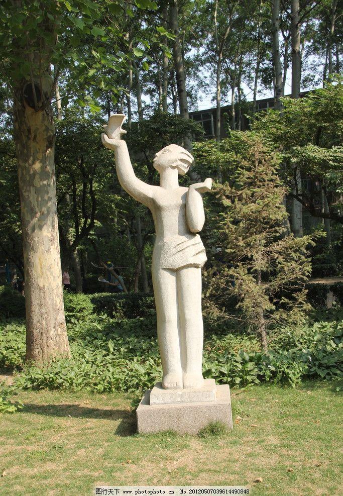 公园雕塑 雕塑 女子 女孩 雕像 概括 形象 建筑园林 摄影 72dpi jpg