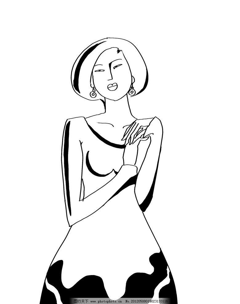 黑白人物装饰之魅力女性图片