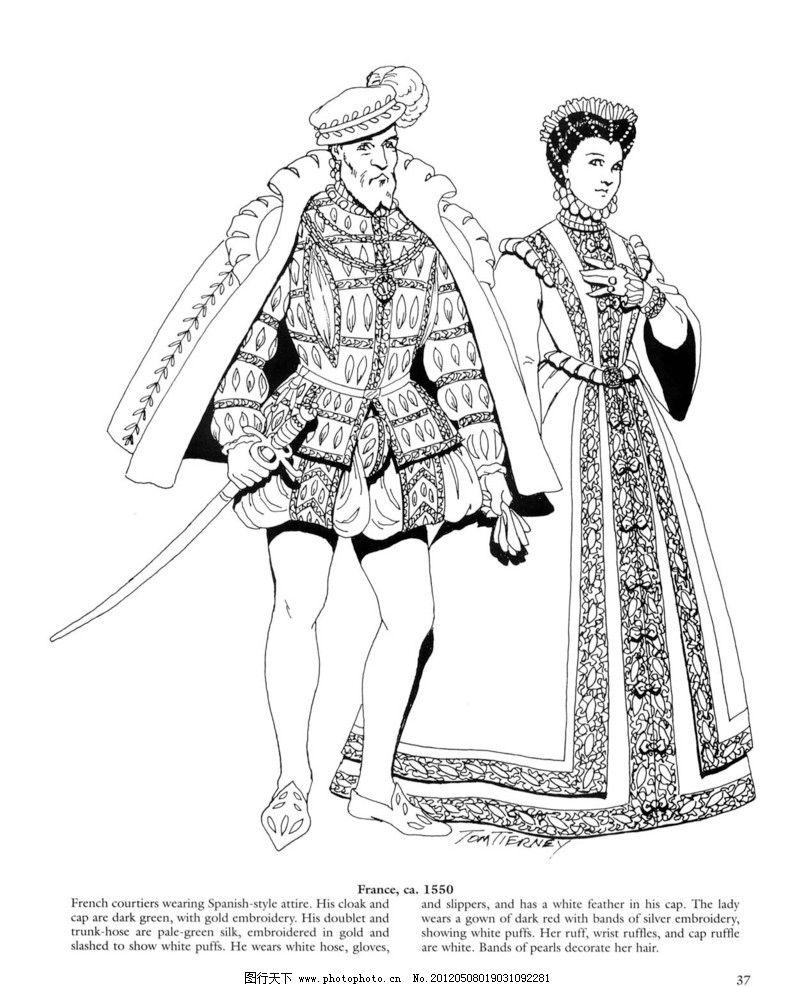 衣服 手绘稿图片