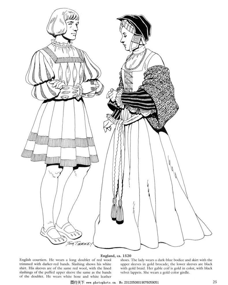 设计图库 文化艺术 绘画书法  衣服 手绘稿 西方服饰 线稿 高清图片 j