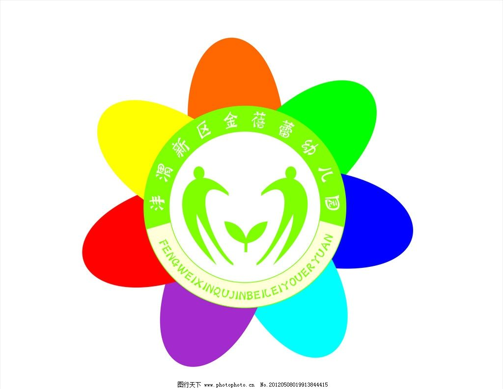 幼儿园标志 logo图片