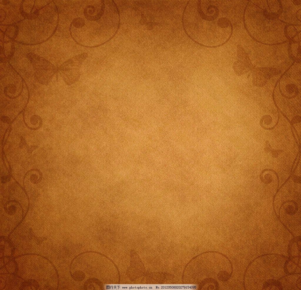 古典背景图片 古典 复古 怀旧 花纹 蝴蝶 边框 纸张 纸质 纸纹 牛皮纸
