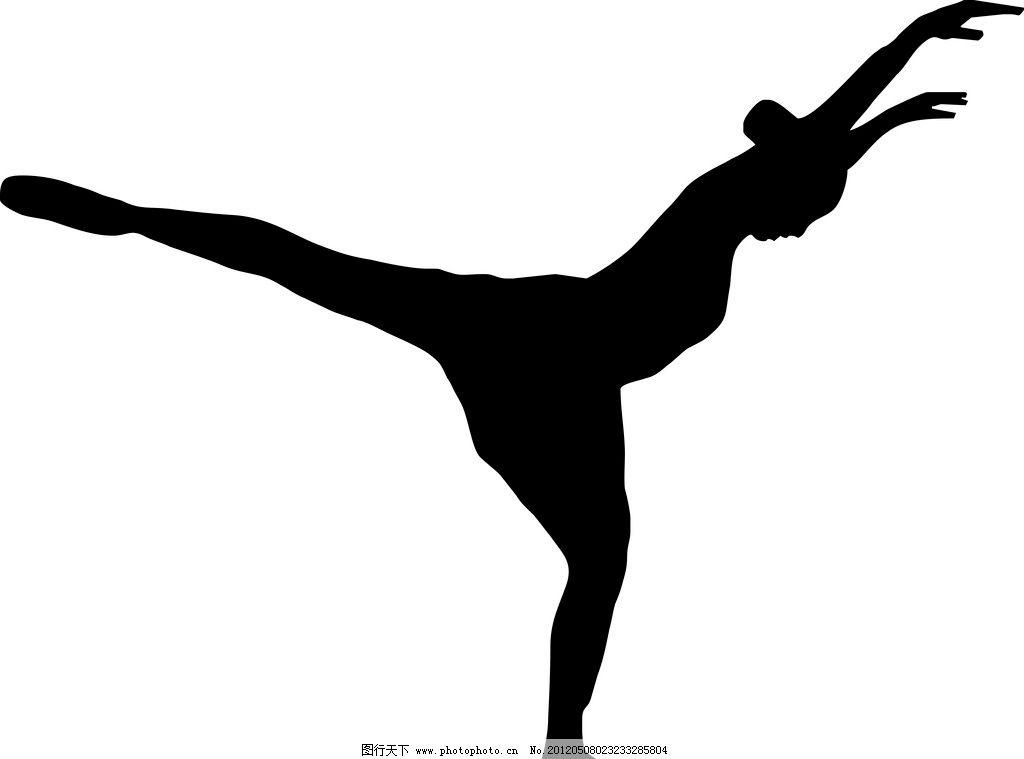 舞蹈人物剪影图片