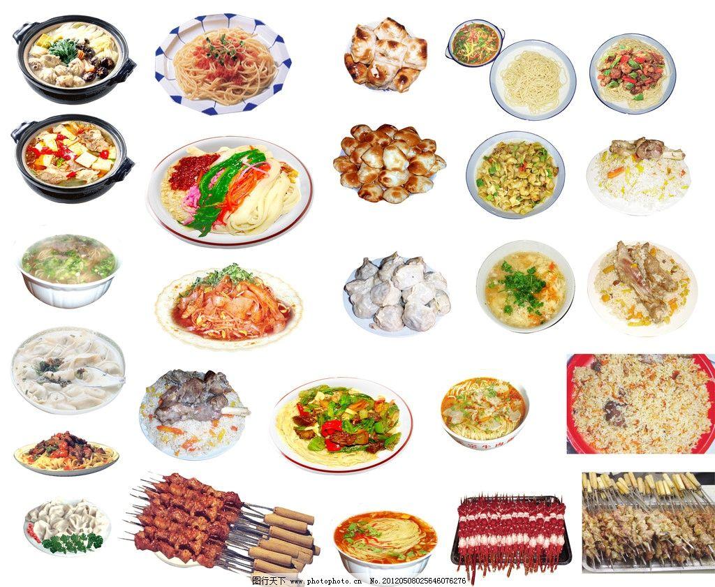 食物黑白元素手绘墙