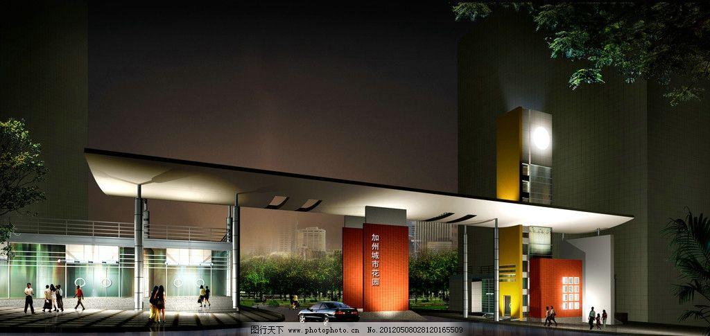 大门效果图 大门效果 大门 工业园 建筑 建筑效果图 建筑设计 环境
