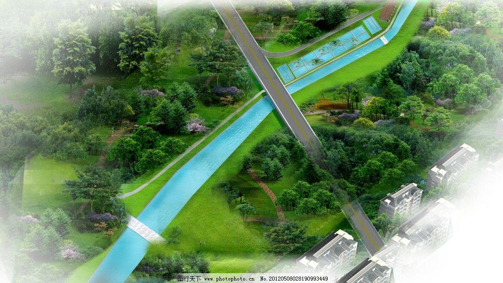 河道治理效果图 生态农业 景观效果图 园林效果图 景观鸟瞰图 居住区