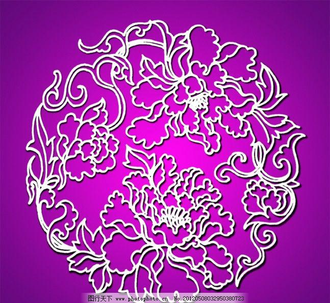 富贵花纹 图案 底纹 喜庆 古典 华丽 传统 装饰 布纹 沙发布