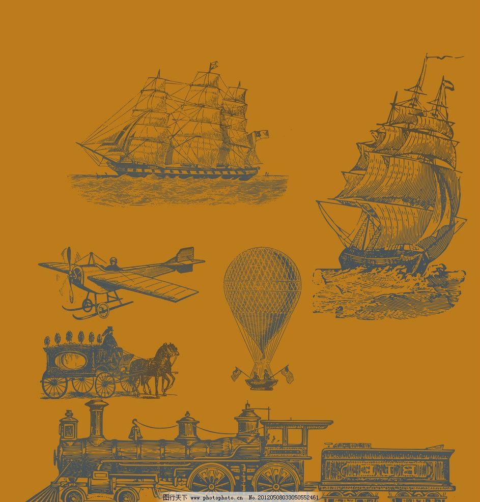 手绘图片 手绘船 手绘飞机
