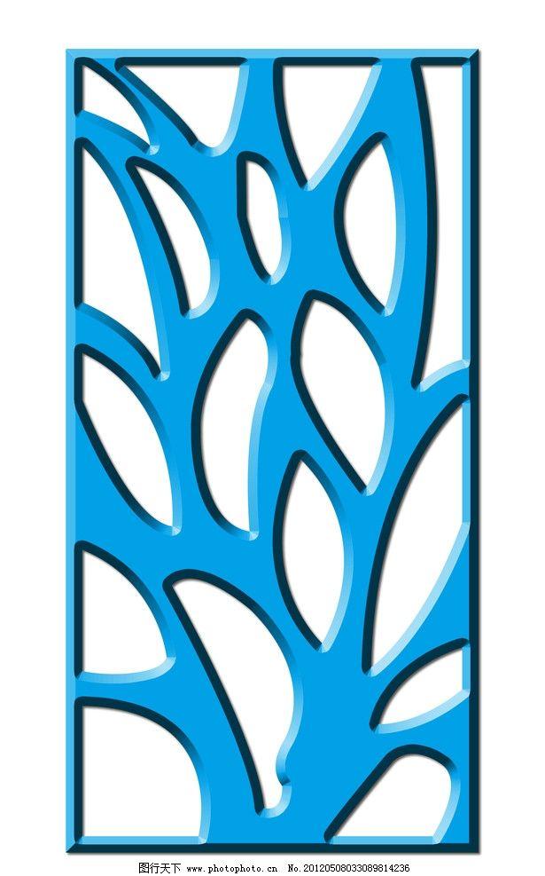 雕花系列 木雕 矢量 装饰 幕墙 隔断 花纹 矢量雕花 源文件