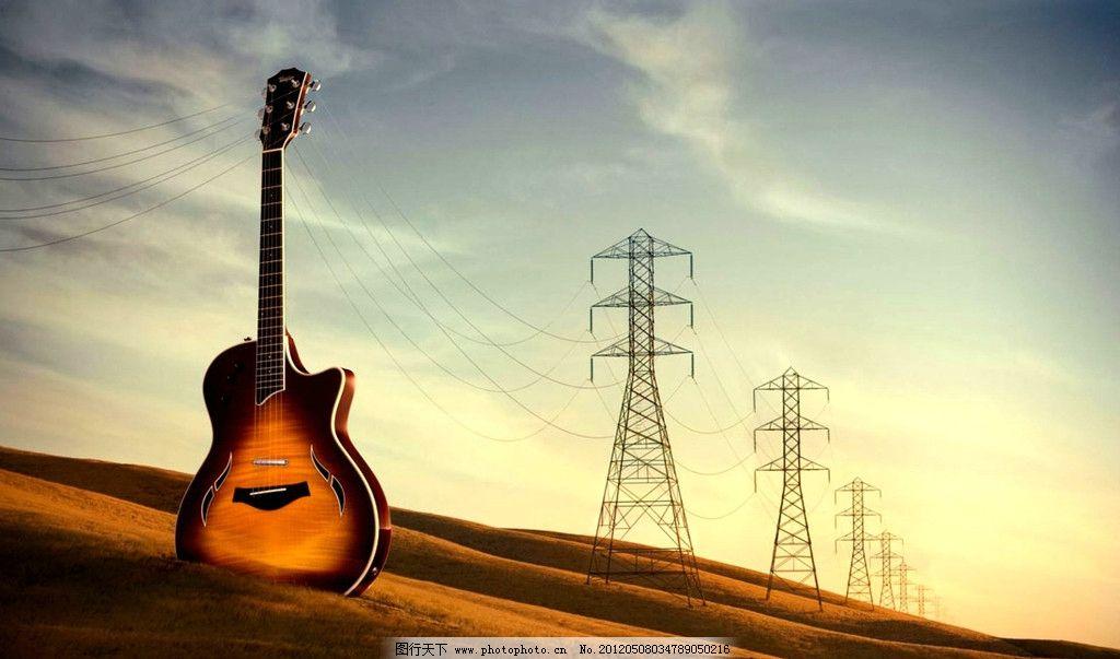 吉他与电线塔创意 电线杆 秋天 草地 夕阳 音乐创意 野外风景图片