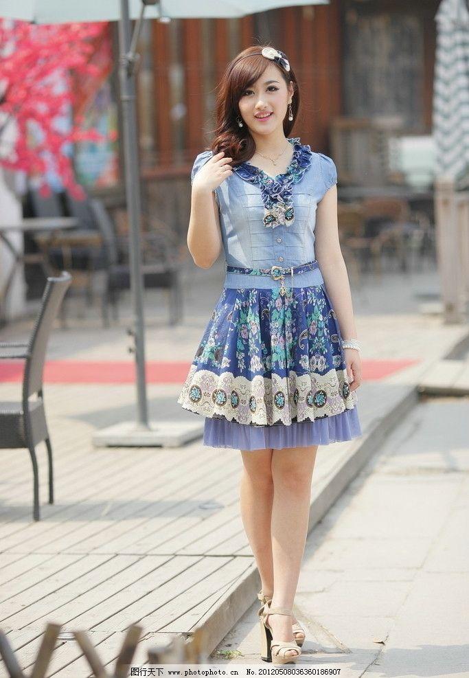 时尚连衣裙 时尚女装 时尚女性 时尚美女 夏日时装 可爱时尚型