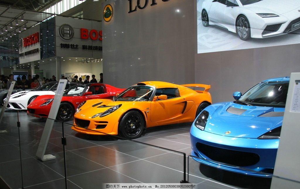 北京车展 莲花 北京 车展 lotus nyo 汽车 交通工具 现代科技 摄影 72