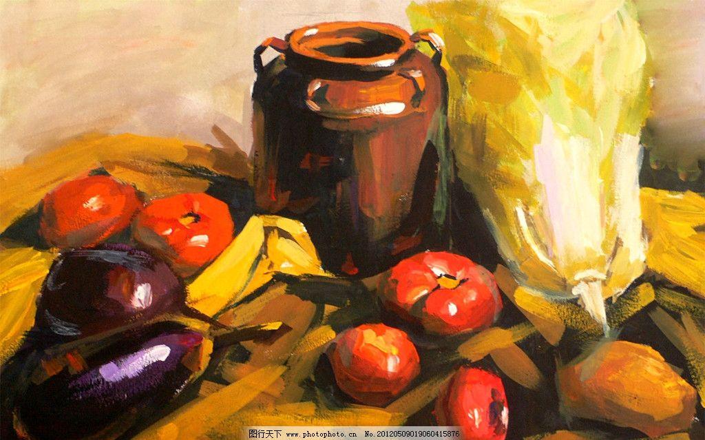 静物水粉画 静物写生 色彩画 水粉画 蔬菜静物 绘画书法 文化艺术