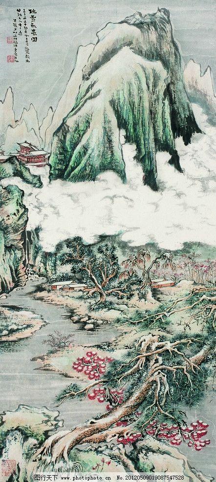 陆俨少 瑞雪启春图 传统书画 水墨 国画 书画 绘画书法 文化艺术 设计
