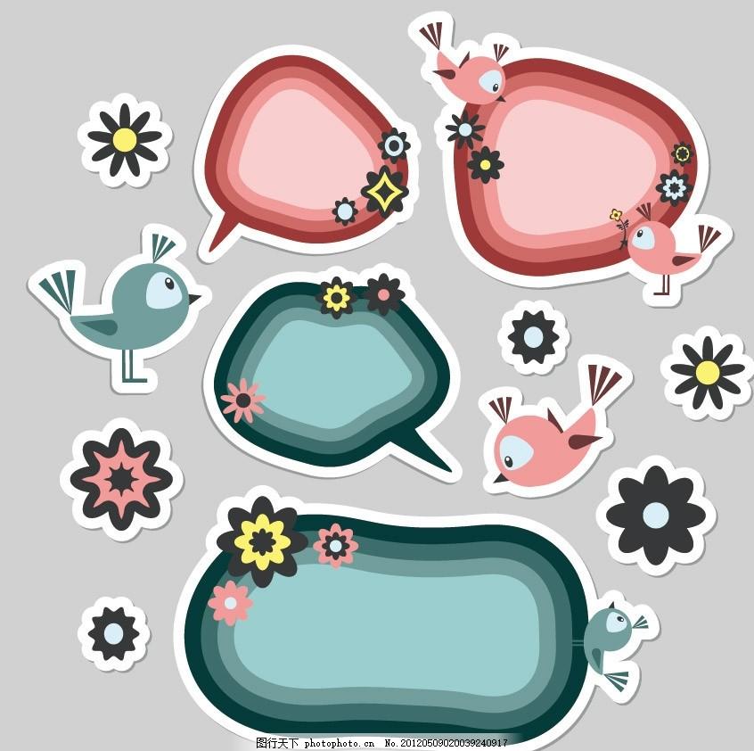 可爱小鸟对话泡泡标签