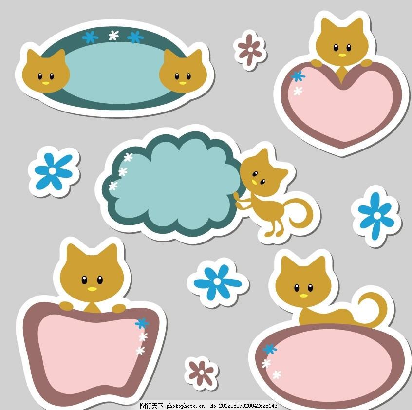 可爱小猫标签贴纸 对话泡泡 爱心 时尚 手绘 矢量 标签主题 小图标