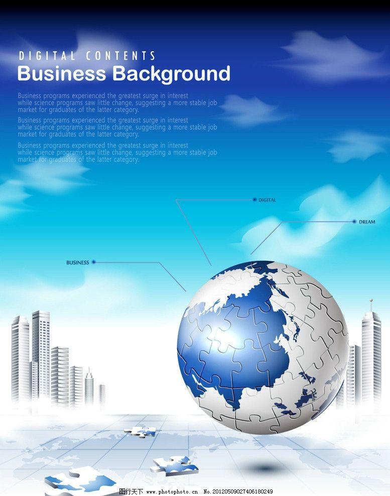 海报设计 主题 会议 展架 背景 科技 线条 曲线 招商 商务金融 矢量