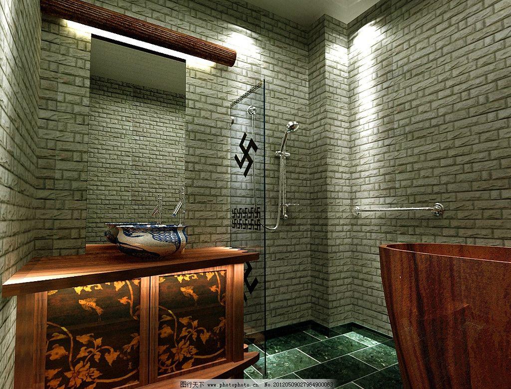 卫生间 装修图片