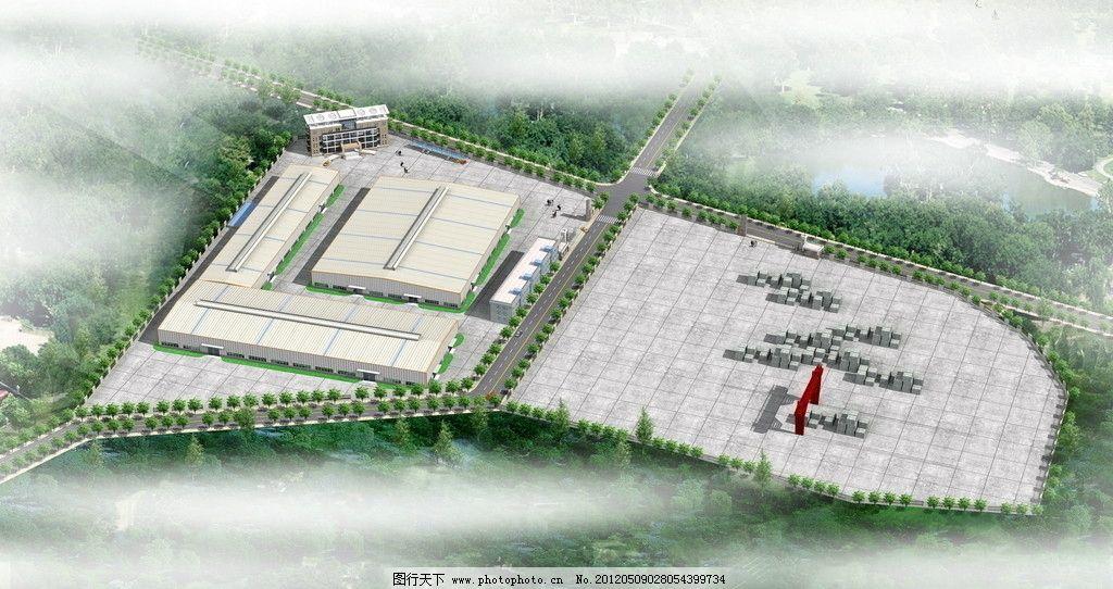 钢结构 厂房 厂区图片